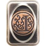 """WSZ-012 Hotový motiv """"L"""" Personal Seal"""
