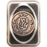 "WSZ-015 Hotový motiv ""O"" Personal Seal"