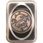"WSZ-019 Hotový motiv ""S"" Personal Seal"