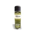 Spray na sklo/keramiku BLACK LINE LaserFixer ČERNÁ/ŽLUTÁ (300ml)